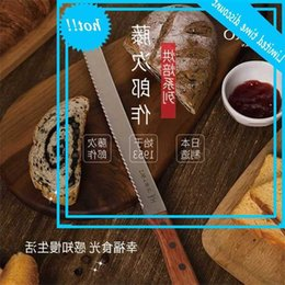 Fujijiro bread Japanese household stainless steel sawtooth toast knife cake baking on Sale