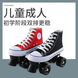 Detachable canvas adult double row children roller skates four wheel skating rink cool on Sale