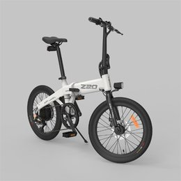 [EU IN STOCK] HIMO Z20 Kick Scooters Folding Electric Motorcycle Moped Bike Ebike 250W Motor 20 Inch Grey White 36V 10Ah 2pcs