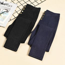 skinny butts jeans NZ - Black high waist elastic pencil pants women streetwear stretch slim waist butt lifting leggings 5XL oversized skinny jeans 210222