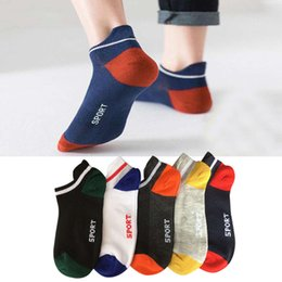 Wholesale boat lifts for sale - Group buy cotton with three dimensional lifting lug summer thin mesh breathable sweat absorbing sports boat trend men s Socks
