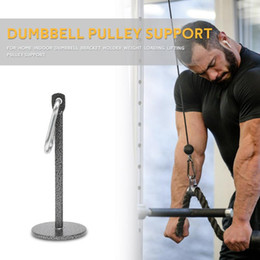 lift stands 2021 - Dumbbell Bracket Holder Pulley Support Weight Loading Lifting Ball Storage Stand for Effective Working-out Accessory