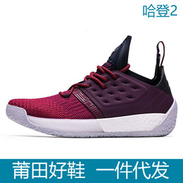 Wholesale china mandarin resale online - Weipu Haden generation basketball actual combat All Star China Travel mandarin duck men s Popcorn sports shoes