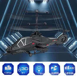 Remote Control Children's Helicopter Super Long Endurance Aircraft Suspension Charging Primary School Students' Electric Toys on Sale