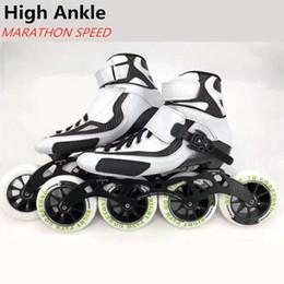 Опт Высокая лодыжка 4 колеса марафон встроенные скоростные коньки коньки обувь 90 мм 100 мм 110 мм улица дорожный ролик патентов из углеродного волокна ботинок детей взрослых