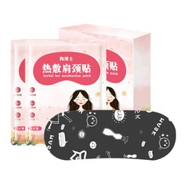 Wholesale Shoulder and neck therapy patch Disposable Air-Activated Portable Adhesive Period Pain Cramp Heat Patches
