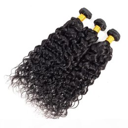 Human Hair Wefts With Closure 13x4 frontal Ear To Ear Brazilian Peruvian Water Wave Unprocessed Natural Hair Weave 3 Bundles With Frontal