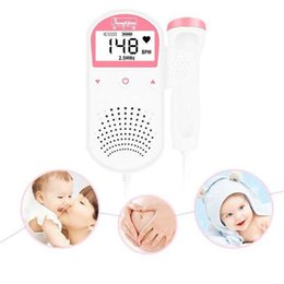 допплер оптовых-Doppler Fetal Monder Rate Monitor ЖК дисплей Нет излучения Pregancy Baby Fetal Sound Sound Rate Detector Set