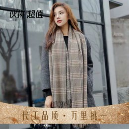 scarves cotton bird Australia - Versatile autumn winter 2020 Yang Mi's 1000 bird thorn Plaid cashmere like knitted warm scarf shawl and neck