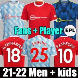 Wholesale 21 22 SANCHO Manchester soccer jerseys UNITED Fans Player version BRUNO FERNANDES MARTIAL UTD POGBA RASHFORD football shirt 2021 2022 women man + kids kit shirts