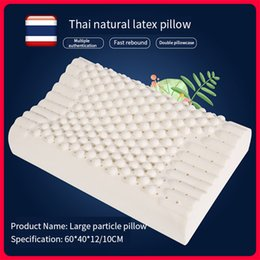 Latex Pillow from natural rubber core Royal neck particle high