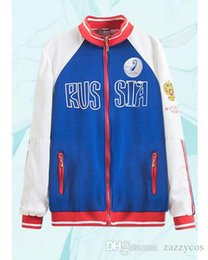 Wholesale yuri on ice cosplay resale online - Yuri on Ice Yuri Plisetsky anime Cosplay Costume halloween party Jacket