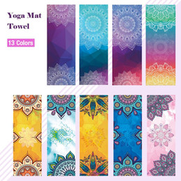 Discount wholesale gym mats Fitness Yoga Mat Microfiber Print Pattern Foldable Portable Pilates Yoga Towel Soft Anti-slip Indoor Outdoor Sports Mat
