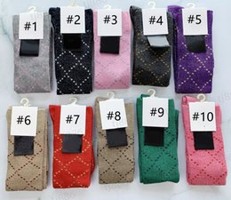 luxury stocking Designer Mens Womens Socks wool stockings high quality senior streets comfortable knee leg sock
