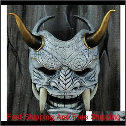Discount evil face masks Evil Devil Demon Latex Mask Half Face Japan Hannya Cosplay Party Costume Masks Oni Haunted House Cosplay Costume Party Props 201026 B3 I8Gsy