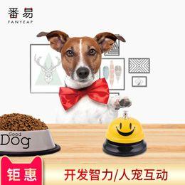 Intelligence Pet Ringing Training Cat Footprint Ringer Barking Meal Bell Teddy Dog Supplies Equipment 1ZRO on Sale