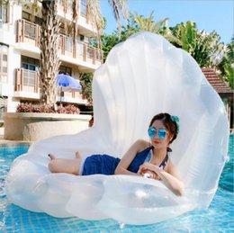 Опт Взрослый и детский водой надувной жемчужиной раковины гребешок, плавучий гамак лаундж-стул кровать, чтобы насладиться весельностью летом пляжа