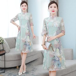 girl chinese cheongsam dress UK - 4317# Summer Young Girl Modified Dress Vintage Retro Chinese Improved Cheongsam Elegant Mandarin Collar Female Qipao Ethnic Clothing