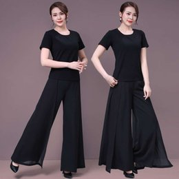 Wholesale qipao skirt for sale - Group buy New style square costume Qipao training skirt trousers suit body yoga dance suit for middle aged and old people