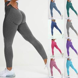 Wholesale high waist butt lifting pants for sale - Group buy Seamless Butt Lifting Workout Leggings for Women High Waist Yoga Pants Running Sport Gym Homewear Females Clothing Dsoccer jersey
