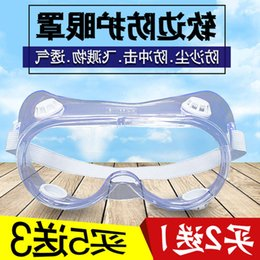 welding goggle sunglasses Australia - sunglasses Dustproof glasses wear resistant high definition windproof goggles transparent impact motorcycle riding industrial dust welding labor