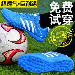 Special Price Huili Football Shoes Men's Women's Broken Student Adult Training Artificial Grass Nail Anti Slip and Kicking 8Q4V on Sale