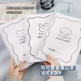 Cute Loose-Leaf Notebook 30Sheets Cartoon Animal Bear Puppy Refillable Diary Journal Memo Pads Notepads