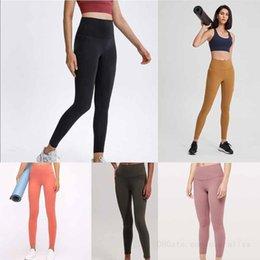 LU-32 LU LULU Kvinnor Yoga Leggings Suit Pants High Waist Sport Raising Hips Gym Wear Legging Rails Elastic Fitness Tights Workout i48h #