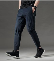 Thin Workout Sweatpants Fit Quick Dry comfortable Joggers Men Running Long Pants Gym Sports Fitness Trousers Zip pocket on Sale