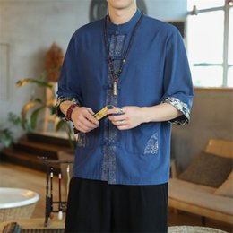 Retro Mens Cotton Linen Chinese Traditional Shirt Long Sleeve Spring Coat Ethnic
