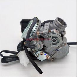 Wholesale GY6 125 150CC Pedal ATV Motorcycle PD24J 24MM Carburetor
