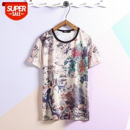 chinese dragon men t shirt UK - Short Sleeve Silk T Shirt Men' 2021 Summer Chinese Dragon Print Black Tshirt Top Tees HIP HOP PUNK ROCK Fashion Clothes OverSize #F76T