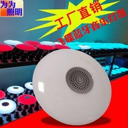 Cross-border LED Bluetooth Music Bulbo Amazon Sem Fio Inteligente Colorido Audio E27 Bulbo em Promoção