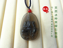 $enCountryForm.capitalKeyWord Canada - Natural AAA ice light brown black crystal pervious hand-carved ice kind of yellow black guanyin kwanyin pendant and necklace