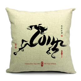 Chinese Pillow Cases Canada - 18''X 18'' Chinese Style Ink Horse Pattern Cotton Linen Decorative sofa couch decor Throw Pillow Cover Cushion Case