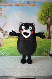 $enCountryForm.capitalKeyWord Canada - Custom-made bear bear cartoon doll costume cute bear mascot activity promotion walking cosine festival stage performance props