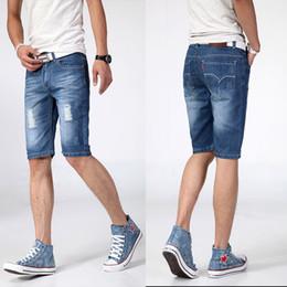 Teen Denim Shorts Online | Teen Denim Shorts for Sale