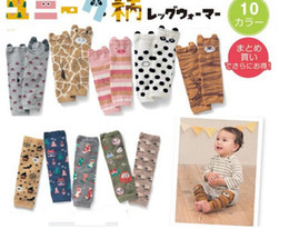 Discount new baby decorations - New Baby Leg Warmer Children Skull Leg Warmers Christmas infant leggings Tights Halloween decorations gift 10 colors 120