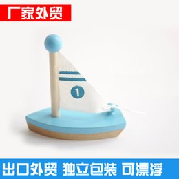 toys boats NZ - Mini Wooden Sailing Boat Tomtit Children Baby Bath Water Toy educatonal toys, with PVC Box