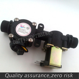 Sensor de flujo de agua por mayor-G1 / 2, sistema de facturación automática de control de flujo de agua para calentadores de agua, fuentes de agua potable, dispensador de agua en venta