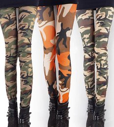 Ladies Camouflage Capris Online | Ladies Camouflage Capris for Sale