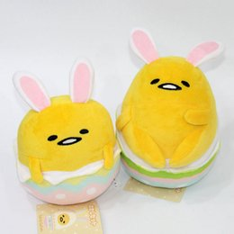 Gudetama lazy egg nz buy new gudetama lazy egg online from best ems new 2 styles 65 75 16cm 19cm gudetama plush doll anime lazy egg cosplay rabbit soft dolls best gifts stuffed toys negle Gallery