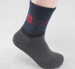 Sock Packs Australia - Men Socks Cotton Sweat Absorbing Breathable Winter Warm Thick Woolen Casual socks Men Sock Pack 10pairs lot Winter Warm Clothing Accessories