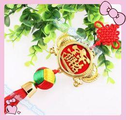 $enCountryForm.capitalKeyWord Canada - 10pcs FU BALL PendanTraditional Cute Chinese Knots Pretty Lucky Car Hanging Accessories DIY Weaving Craft Pendant Interior Decorations