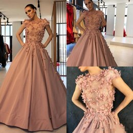 Robe De Bal Nude Robe De Bal Pas Cher-Nude Rose Sweet 16 Robes Prom formelle 2018 Jewel Cap manches 3D Flower Maquerade robe de bal Quinceanera soirée Pageant usure Custom Made