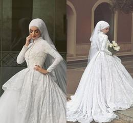 Роскошные 2017 мусульманское бальное платье Свадебные платья с длинным рукавом высокая шея покрыты свадебные платья с кружевными аппликациями