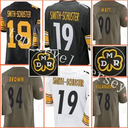 james conner jersey amazon
