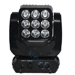 Chinese  Moka MK-M25 2pcs lot 3*3 RGBW Matrix Moving Head Light Matrix Blinder Stage Light DJ Stage Light with Flight Case manufacturers