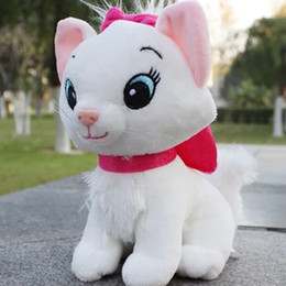 Игрушка онлайн кот