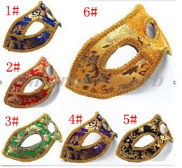 Man Face Mask Cloth NZ - 30pcs 2015 new arrive Half Face Mask Halloween Masquerade mask male Venice Italy flathead lace bright cloth masks 6 colors D153